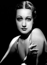 Actor Dorothy Lamour