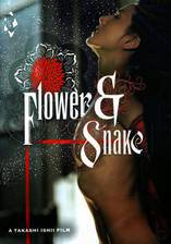 Movie Flower and Snake