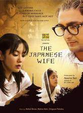 Movie The Japanese Wife