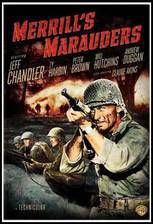 Movie Merrill's Marauders