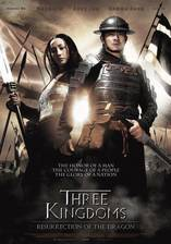 Movie Three Kingdoms: Resurrection of the Dragon