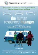 Movie The Human Resources Manager