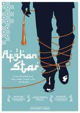 Movie Afghan Star