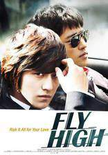 Movie Fly High