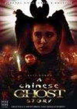 Movie A Chinese Ghost Story