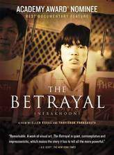 Movie The Betrayal - Nerakhoon