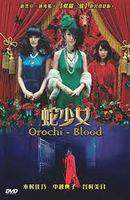 Orochi - Blood