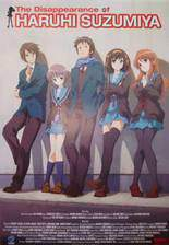 Movie The Disappearance of Haruhi Suzumiya