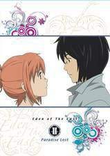 Movie Eden of the East the Movie II: Paradise Lost