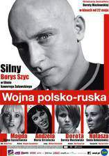 Movie Wojna polsko-ruska