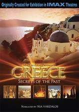 Movie Greece: Secrets of the Past