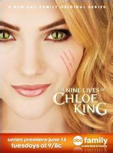 Movie The Nine Lives of Chloe King