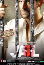 Movie Jail