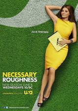 Movie Necessary Roughness