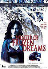 Movie Winter of Frozen Dreams