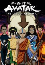 Movie Avatar: The Last Airbender