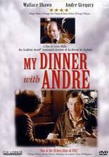 Movie My Dinner with Andre