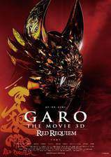 Movie Garo the Movie: Red Requiem