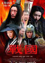 Movie The Warring States