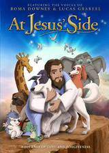 Movie At Jesus' Side