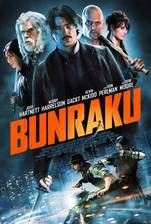 Movie Bunraku