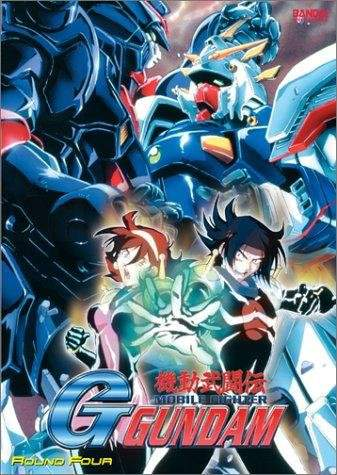 Watch mobile fighter g gundam kido butoden g gundam for Domon online