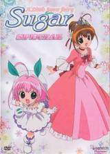 Movie A Little Snow Fairy Sugar