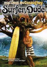 Movie Surfer, Dude