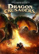 Movie Dragon Crusaders