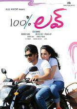 Movie 100% Love