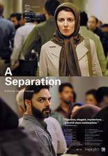 Movie A Separation