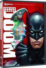 Movie Justice League: Doom