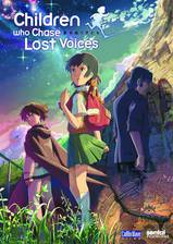 Movie Children Who Chase Lost Voices from Deep Below
