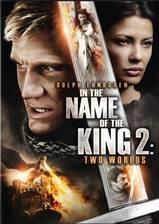 Movie In the Name of the King: Two Worlds
