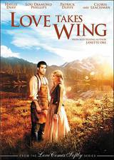 Movie Love Takes Wing