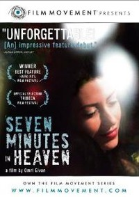 Seven Minutes in Heaven (Sheva dakot be gan eden)