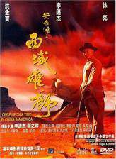 Movie Once Upon a Time in China and America