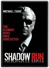 Movie Shadow Run