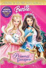 Movie Barbie as the Princess and the Pauper