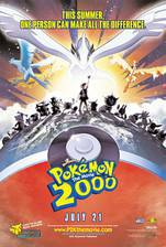 Movie Pokemon: The Movie 2000 - The Power of One