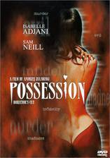 Movie Possession