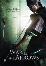 Movie War of the Arrows