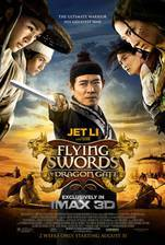 Movie The Flying Swords of Dragon Gate