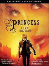 Movie Princess
