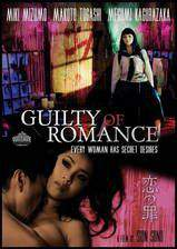 Movie Guilty of Romance
