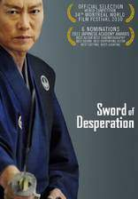 Movie Sword of Desperation