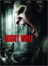 Movie Night Wolf