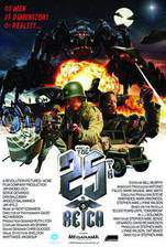 Movie The 25th Reich