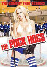 Movie Puck Hogs