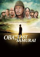 Movie Oba: The Last Samurai